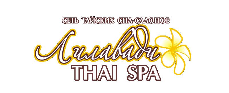 спа салон соликамск релакс